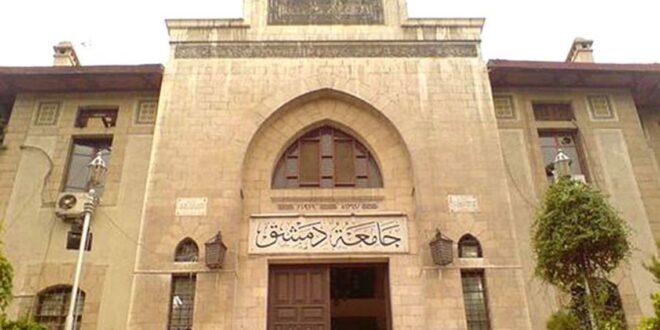 تعليق الدوام في الجامعات السورية وتأجيل الامتحانات