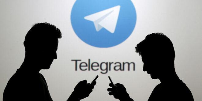 تليغرام يعلن عن إطلاق ميزة جديدة تتعلق بالتواصل المرئي