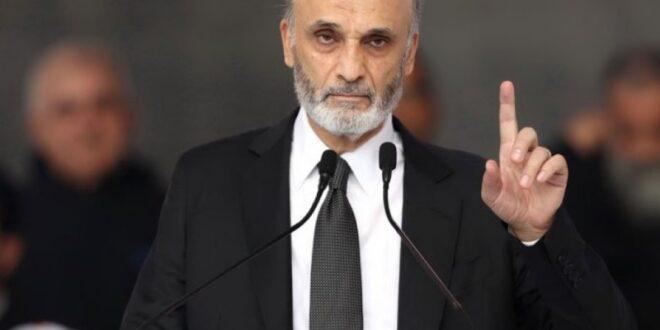 """جعجع يهدد سوريا باللجوء الى """"محكمة العدل الدولية"""""""