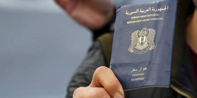 جواز السفر السوري يتذيل قائمة أفضل جوازات السفر في 2021