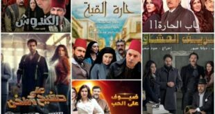 بماذا أجاب المتابعون على استبيان حول أفضل المسلسلات السورية