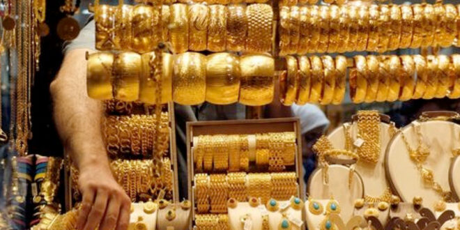 انخفاض جديد في سعر الذهب بـ الأسواق المحلية