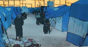 فائق السرية.. مخيم مجهول للجهاديين الفرنسيين في إدلب
