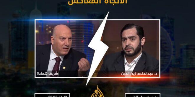 كم تدفع قناة الجزيرة وغيرها لمن يظهر بمداخلات على شاشاتها؟