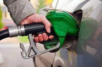 تنويه هام من وزارة النفط لضمان استلام الرسالة النصية الخاصة بتعبئة البنزين