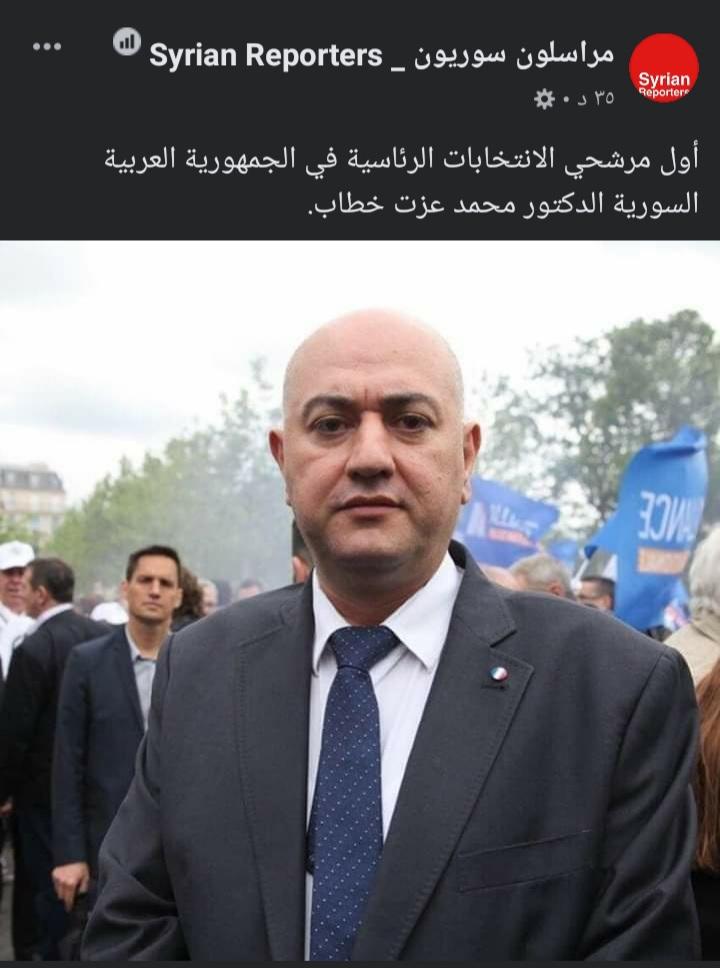 أول مرشح الى الانتخابات الرئاسية السورية.. مزيف!