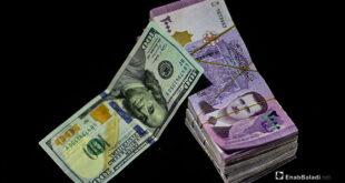 وزير سابق.. السعر العادل للدولار حالياً هو 2000 ليرة سورية