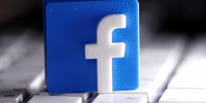 عطل يضرب فيسبوك وماسنجر وإنستغرام وواتسآب