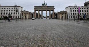 ألمانيا: قنبلة من مخلفات الحرب العالمية الثانية تتسبب بإجلاء الآلاف