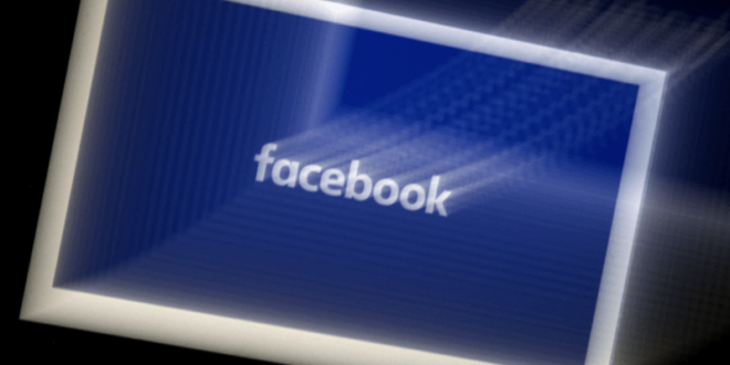 كيف تعرف إذا تم تسريب بيانات حسابك على فيس بوك خلال التسريب الأخير؟