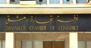 رئيس اتحاد غرف التجارة السورية يتوقع انخفاض سعر الدولار الى 2700 ليرة خلال أيا
