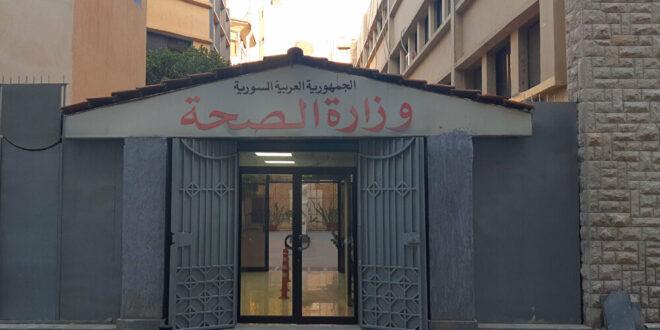 وزارة الصحة رفع أسعار الأدوية