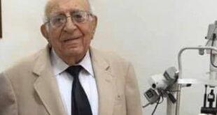وفاة عميد اطباء سوريا الدكتور جوزيف سيوفي