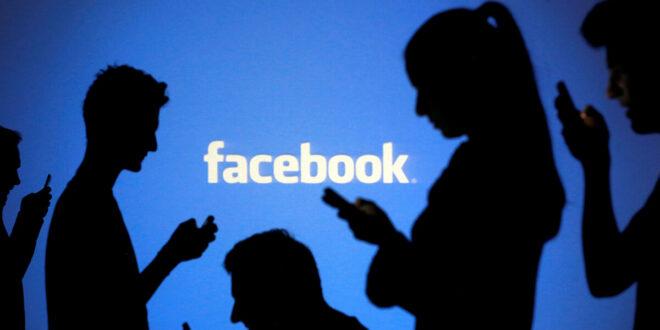 اعرف من زار بروفايلك على فيسبوك ...بخطوات بسيطة ومجربة