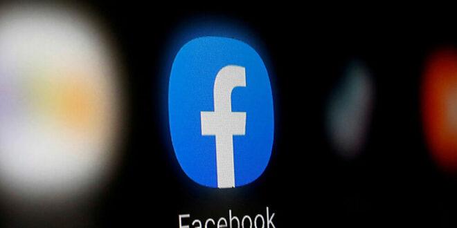 فيسبوك يفوز بأول جائزة أوسكار