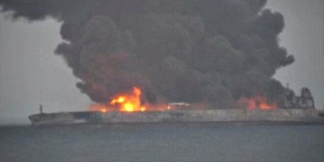 الهجوم على السفينة الإيرانية في البحر الأحمر