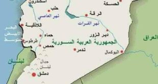 اليكم معاني أسماء أشهر المدن السورية