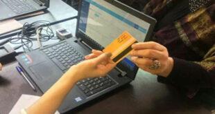 عدد المستفيدين من مواد البطاقة الذكية