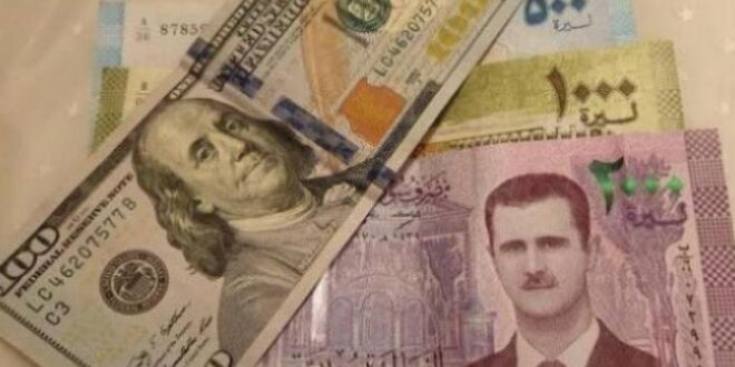 عضو مجلس اتحاد غرف التجارة السورية: عقوبة السجن فاجأتنا ونعمل على إلغاءها