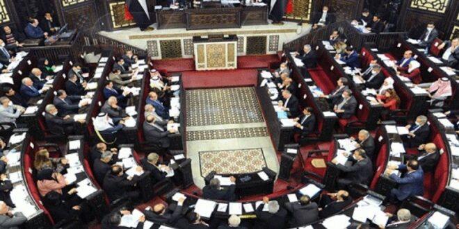 إعادة قانون الاستثمار إلى البرلمان