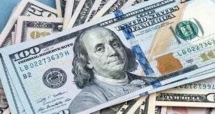 الدولار يهبط لأقل مستوى في 7 أسابيع