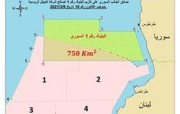 قوى لبنانية تتهم سوريا بسرقة البلوكين 1 و 2 وتضمينهما لشركة روسية