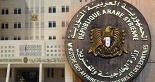 دمشق: ما يصدر عن مؤتمر بروكسل غير مشروع