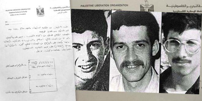 بخط ياسر عرفات.. وثيقة تكشف موقع دفن جنود إسرائيليين في سوريا