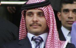 الأمير حمزة بن الحسين يقول في تسجيل صوتي