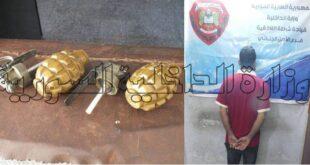 توقيف مجرم في ريف اللاذقية