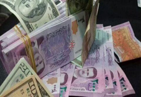 مدير المصرف المركزي في طرطوس: ارتفاع الدولار ناجم عن الحرب النفسية والتخويف!!