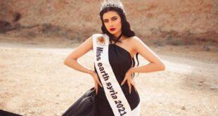 """أنجي الصالح """"ملكة جمال الأرض - سورية 2021"""""""