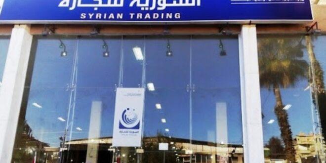 السورية للتجارة تتذرع بشح الوقود لتخفيض نسبة توزيع المواد المدعومة على المواطنين