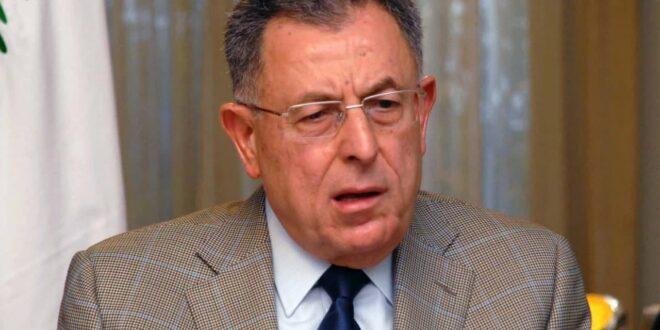 فؤاد السنيورة يقترح أربع خطوات لحل خلاف النزاع الحدودي مع سوريا