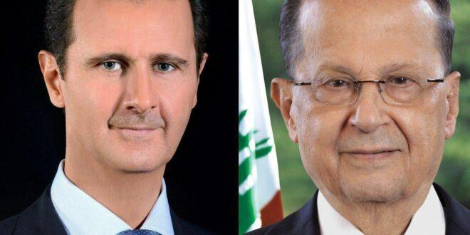 عون يوجّه صفعة لمنظومة العداء لسورية