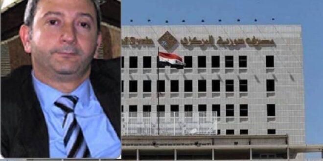 لهذه الأسباب عزل حاكم سوريا المركزي
