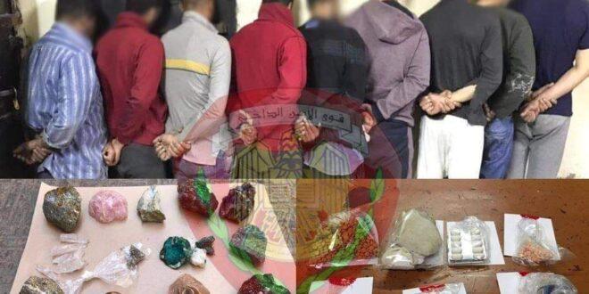 القبض على شبكة لترويج وتعاطي المخدرات والاتجار بالاحجار الكريمة