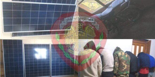 شرطة حمص تلقي القبض على عصابة سرقة ألواح طاقة شمسية