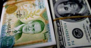 الليرة السورية تكسر حاجز الـ 3000 ليرة