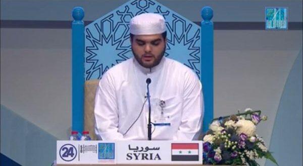 سورية تحصل على المركز الأول لمسابقة جائزة دبي الدولية للقرآن الكريم منذ انطلاق الجائزة منذ ٢٤ سنة