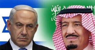 """موعد """"التطبيع"""" بين السعودية وإسرائيل"""