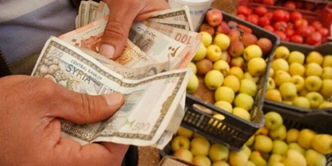 سوريا: الفرد يحتاج 89 الف ليرة شهرياً ليأكل ما هو ضروري فقط
