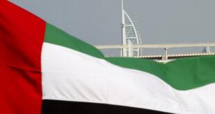 مواطن روسي يتصدر قائمة أغنى أغنياء الإمارات