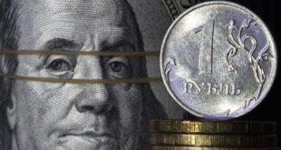 روسيا تمنح الاقامة الدائمة للمستثمرين