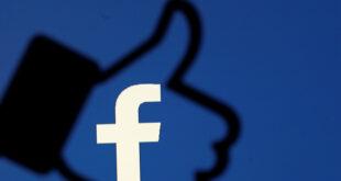 """قريبا.. إتاحة خاصية إخفاء عدد مرات الإعجاب على """"فيسبوك"""" و""""إنستغرام"""""""