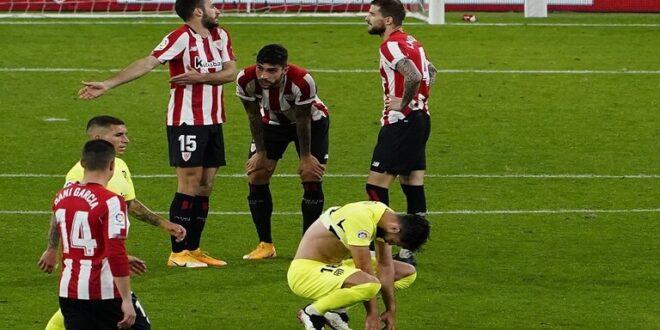ترتيب الدوري الإسباني بعد سقوط أتلتيكو مدريد أمام أتلتيك بلباو