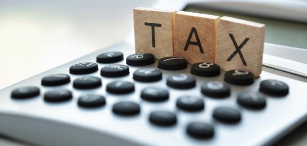 ضرائب بالتراضي