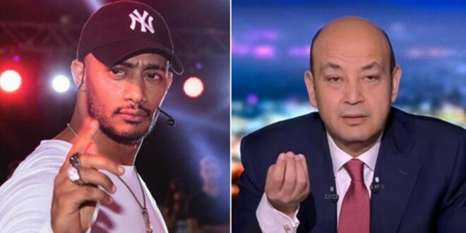ولعت بين عمرو أديب ومحمد رمضان