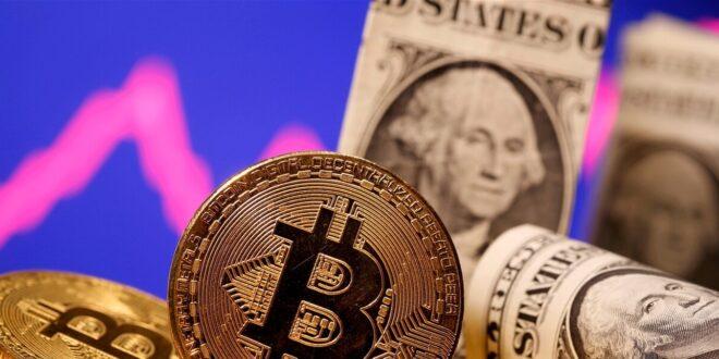 سوق العملات الرقمية تشهد أكبر هبوط في 7 أسابيع.. بسبب تسريبة!
