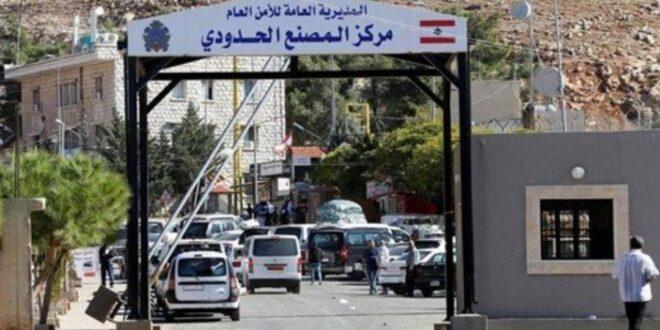 رفع سعر تصريف الـ 100 دولار للقادمين الى سوريا 2500 ليرة بدلاً عن 1125 ليرة